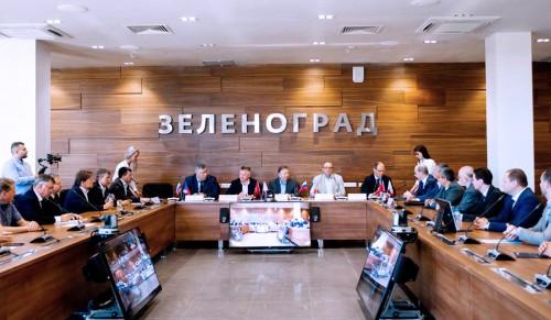Obrázek k článku Podpis smlouvy na generální dodávku  inovačního centra pro společnost SovElMash