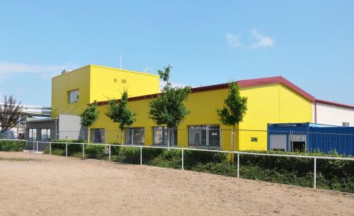 Obrázek k referenci Bioveta a.s., Ivanovice na Hané, Česká republika - Hala pro výrobu sér (BSH - Bioveta Serum Hall)